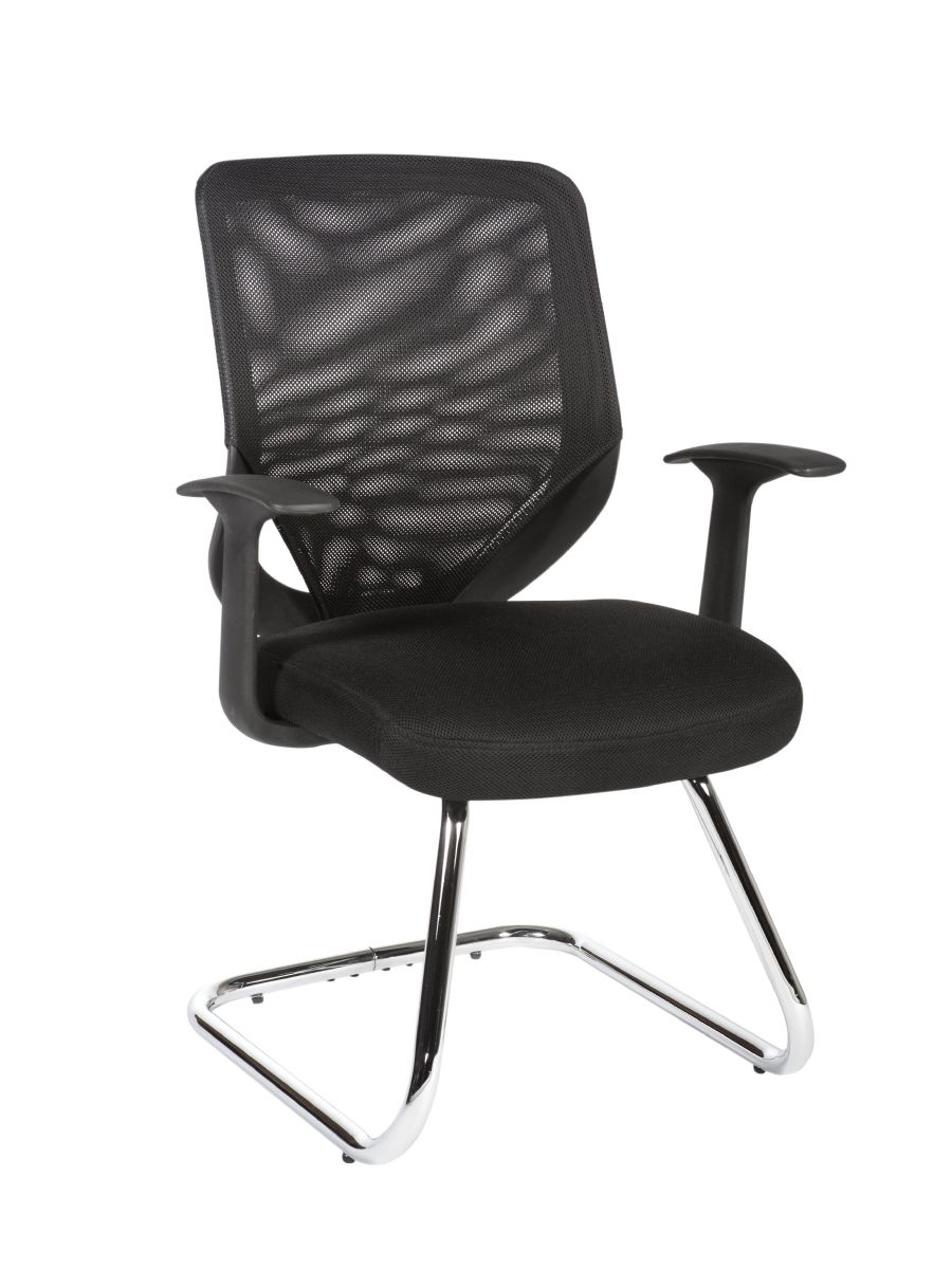 AVON VISITOR CANTILEVER CHAIR